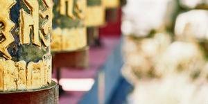 Den kendte dzongkha arkitektur