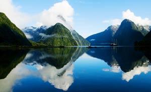 Flod New Zealand rejser